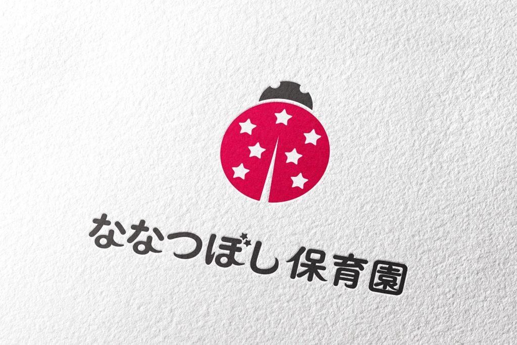 ななつぼし-logo
