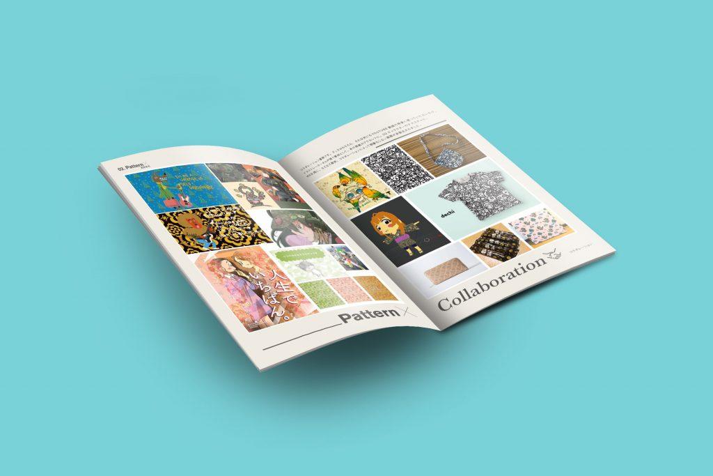 patternbook