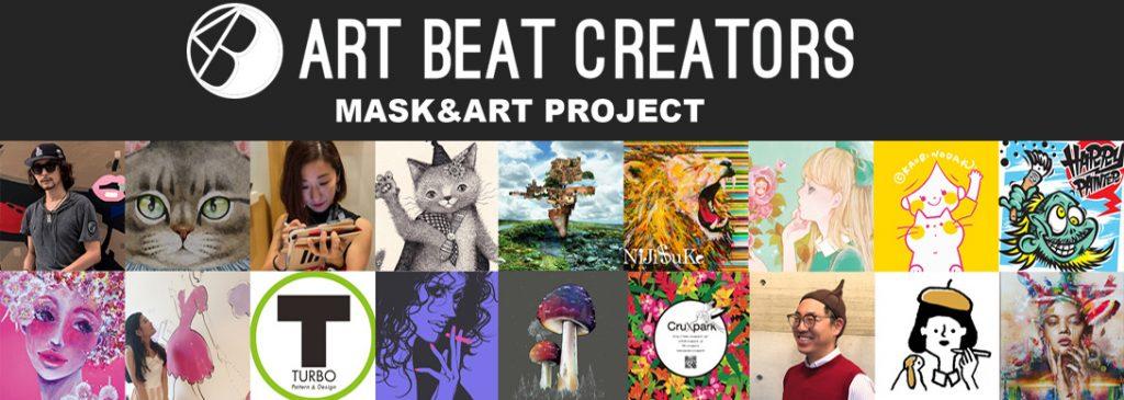 artbeatcreators