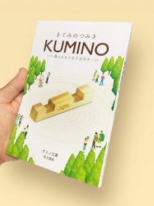 kumino book